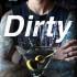 """Inediti in Italia: Cover Reveal """"Dirty"""" di Kylie Scott (#1 serie Dive Bar)"""
