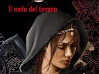 """Recensione: """"Tiger Fighters – Il nodo del Tempio"""" di Dilhani Heemba (Tiger Fighters #1)"""