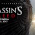 Assassin's Creed: il mondo del film esplorato in una featurette sottotitolata.